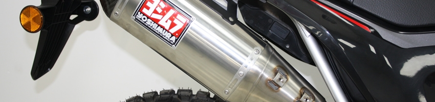 CRF250L Finance OR Exhaust Offer
